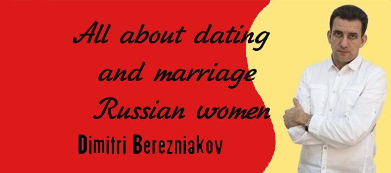 tips on dating a russian man