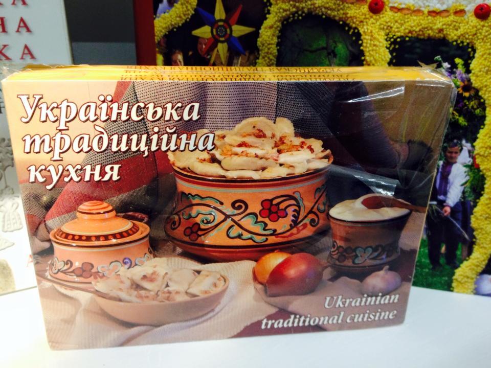 Rencontrer des femmes ukrainienne
