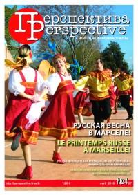 belles femmes russes à Marseille qui dansent