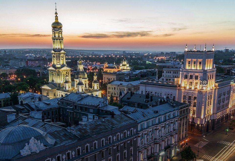 belle ville de kharkiv