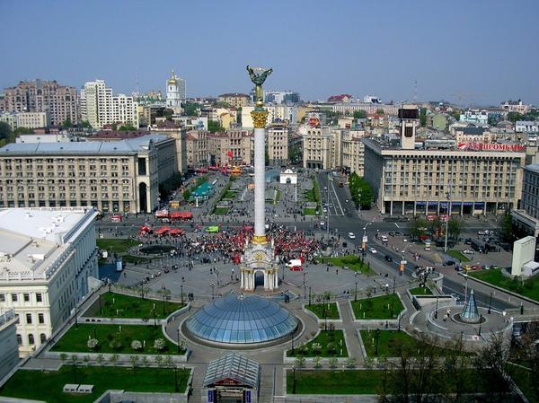 fêtes à kiev